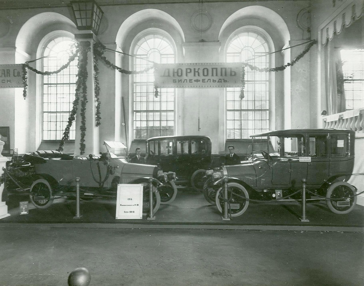 0_a942d_7032e35d_XXXLАвтомобили фирмы Дюркопп - экспонаты выставки.