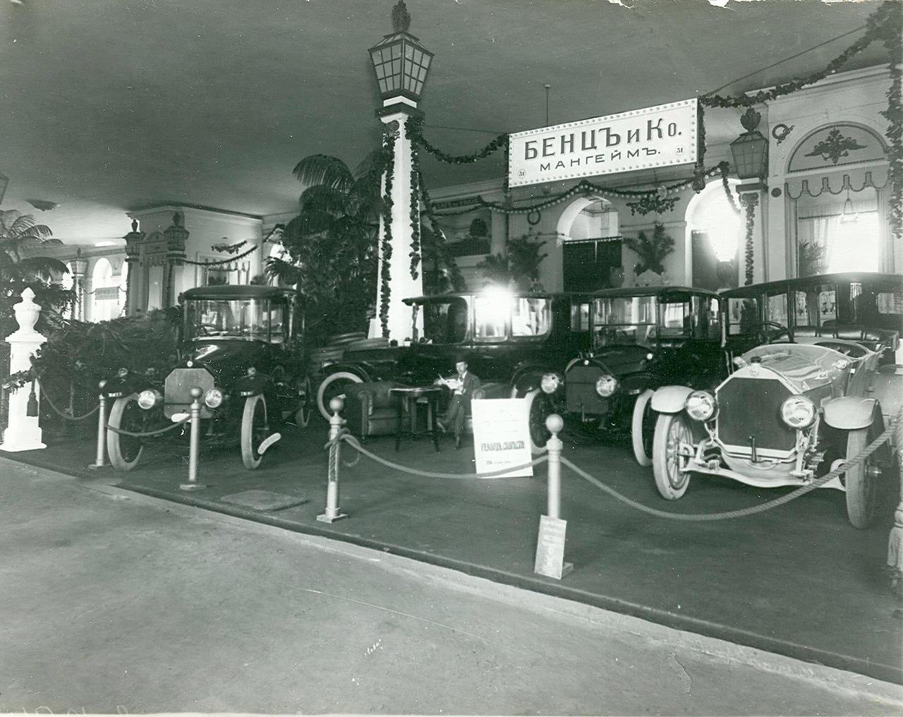 0_a943d_6109e6f9_XXXLЭкспонаты выставки  автомобили фирмы Бенц и К .