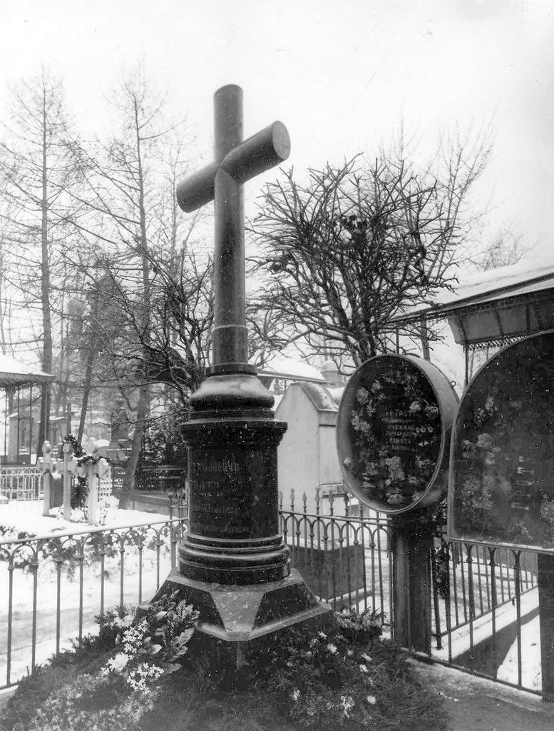 Новодевичье кладбище. Памятник на могиле академика Я.К.Грота..