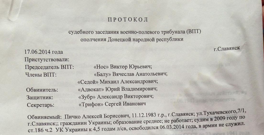 Document-page-2 - копия