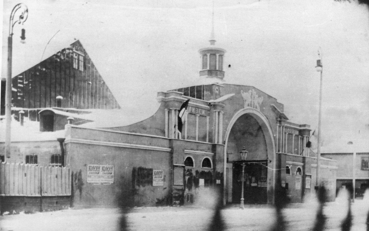 0_ac3c2_6173f226_XXXLВид кинематографа Колизей, построенного в 1908 г. по проекту архитектора Якова Германовича Гевирца.