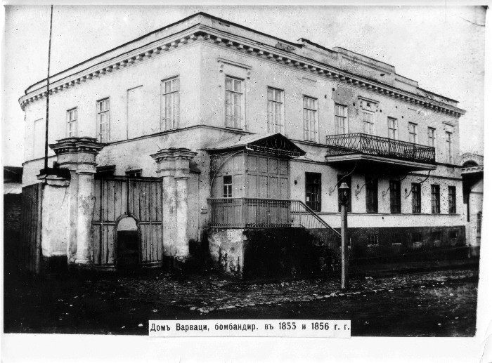 Дом Варваци