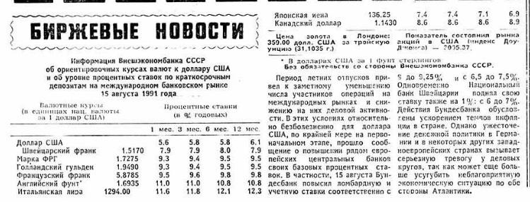 Безымянныйувуггщк45