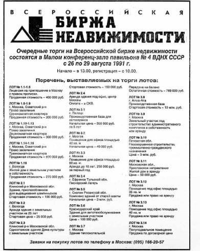 Безымянныйувуггщк45к