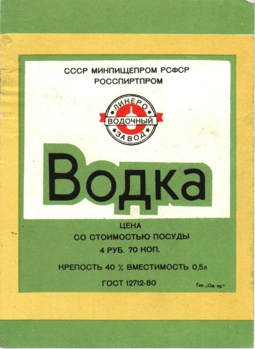 1350085283-0082679-www.nevsepic.com.ua