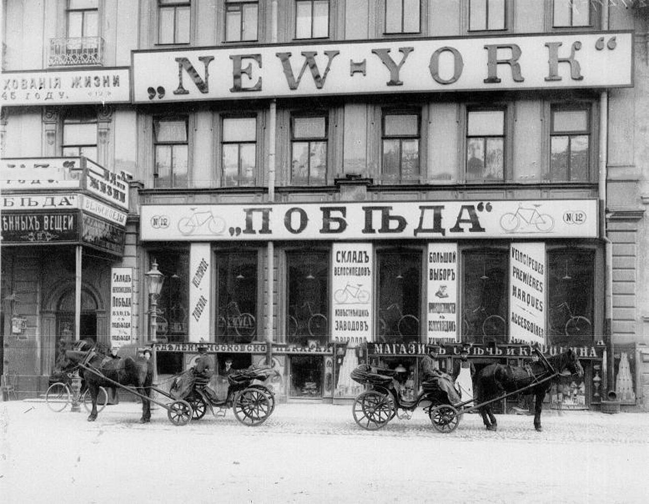 0_ac957_2742519a_XXXLФасад здания по Морской улице д.12, где находился торговый дом Победа фирмы Н.В.Соколов и К°.