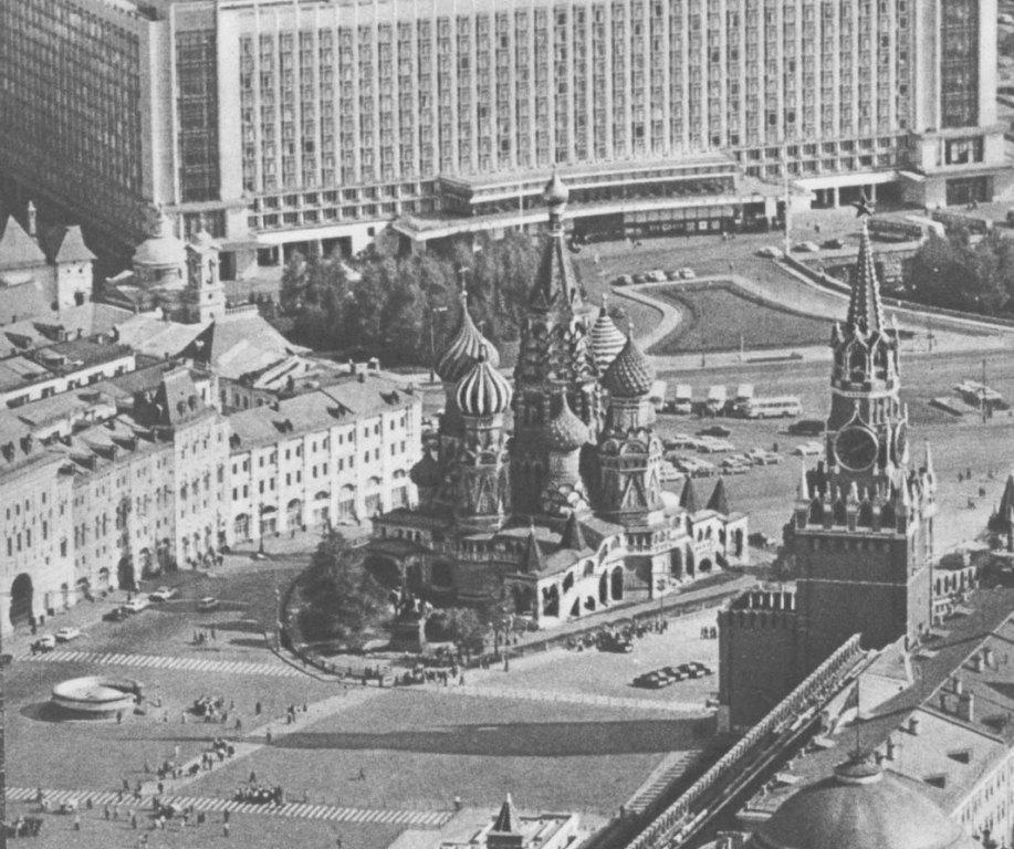 Когда Россия ещё не была разрушена...