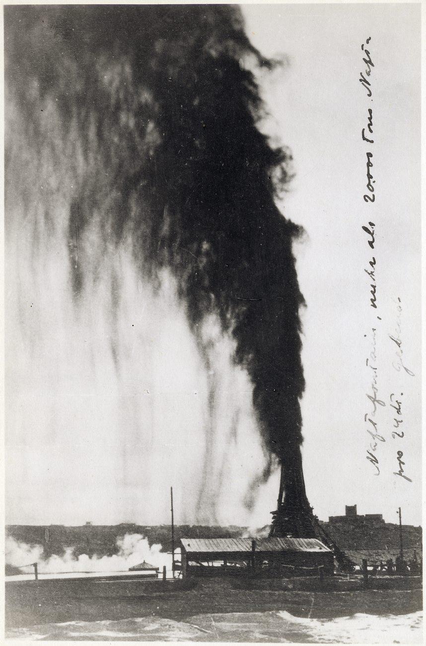 0_ec992_d8f22303_origПопытка обуздать нефтяной фонтан выбрасывающий 20000 тонн в сутки