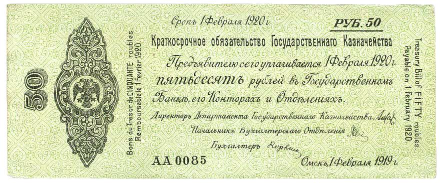 ghjz020