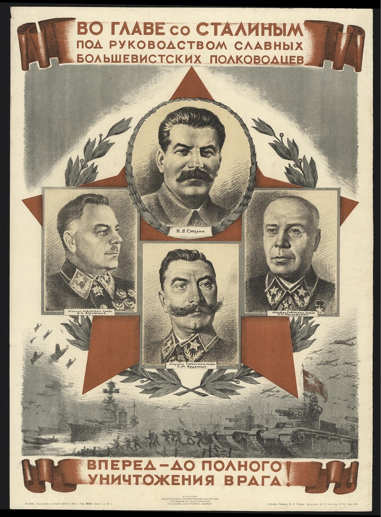 Агитпроп блокадного Ленинграда