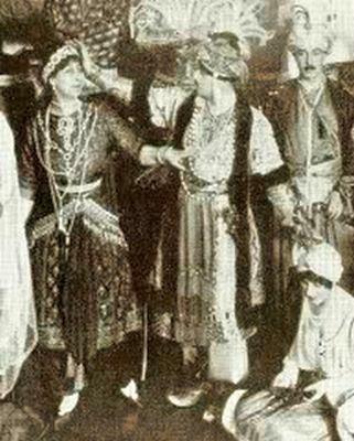 1914Ball