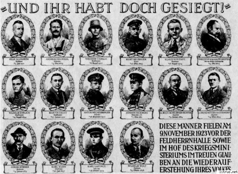 6111_i_015 Poster dedicated to the dead participants of the 1923 Munich putsch