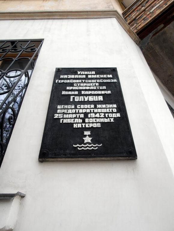 Ivan-Golubec-3