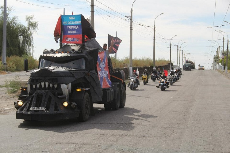 луганск-3