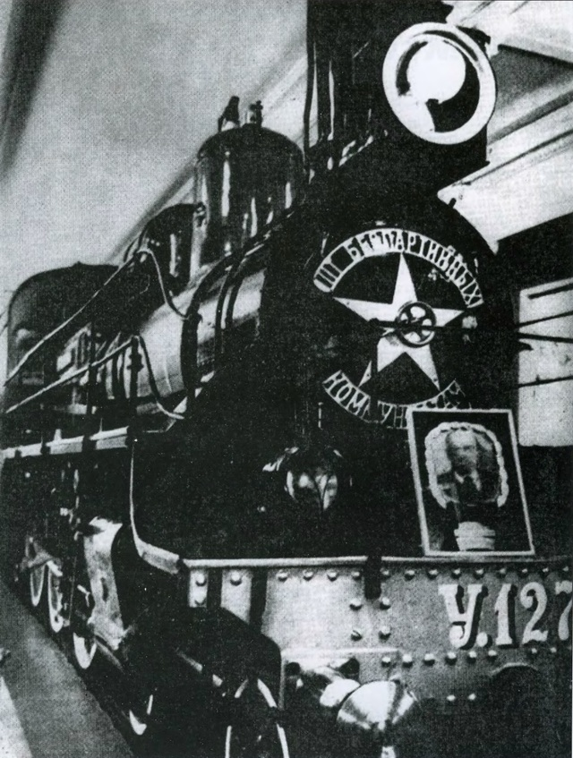 Russian_locomotive_У127_(1937)