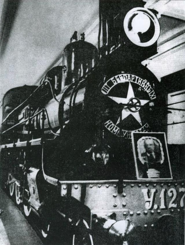 Russian_locomotive_У127_ (1937)