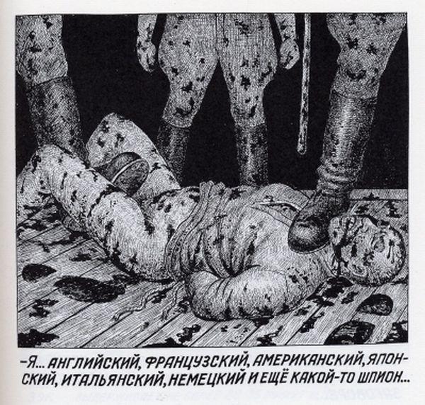 gulag_02