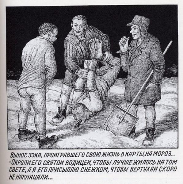 gulag_03