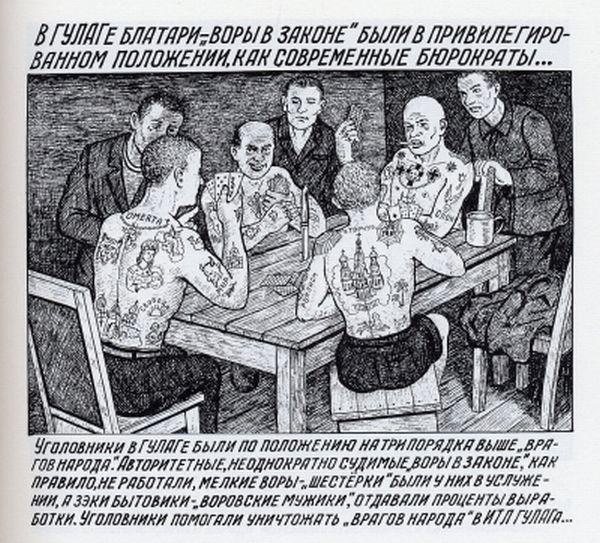 gulag_04