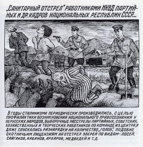 gulag_07