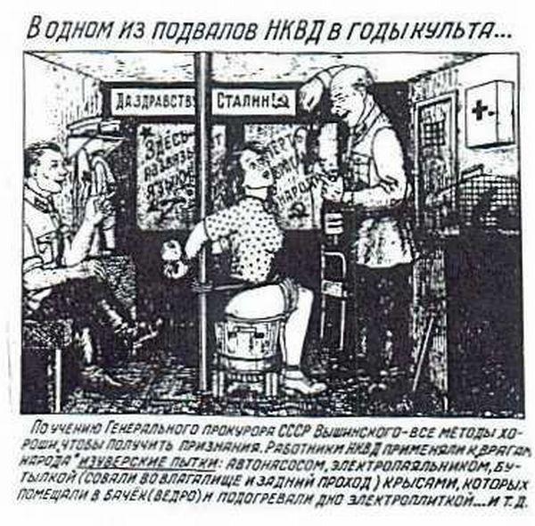 gulag_10