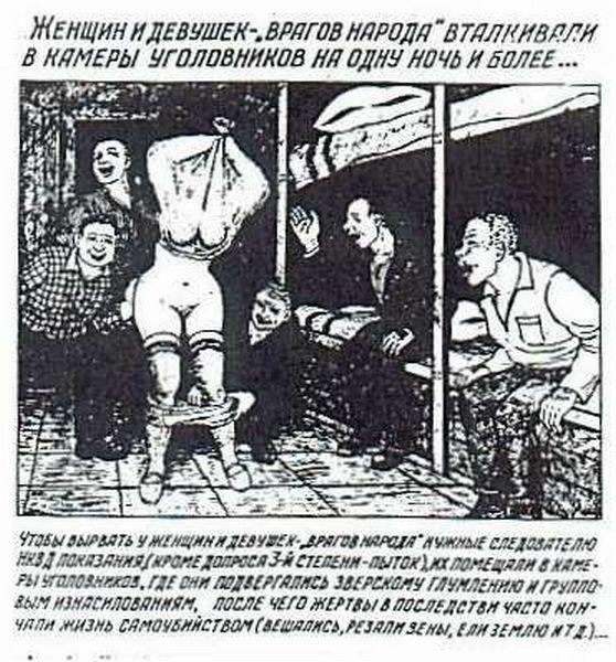 gulag_11