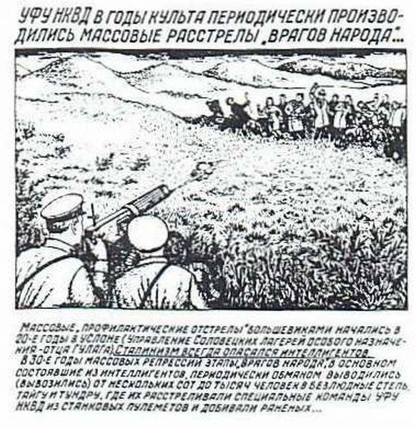 gulag_17