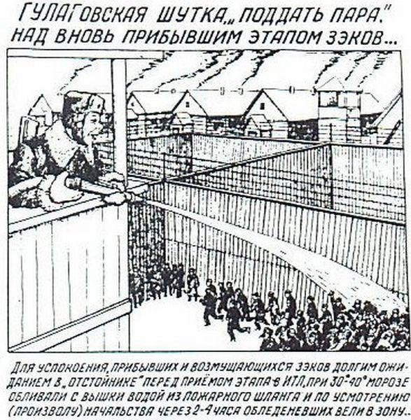 gulag_19