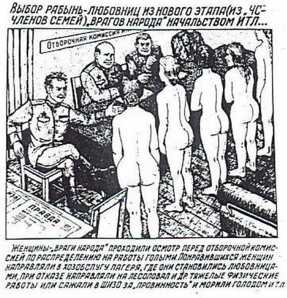 gulag_20