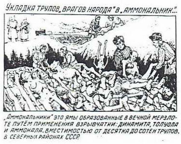gulag_23