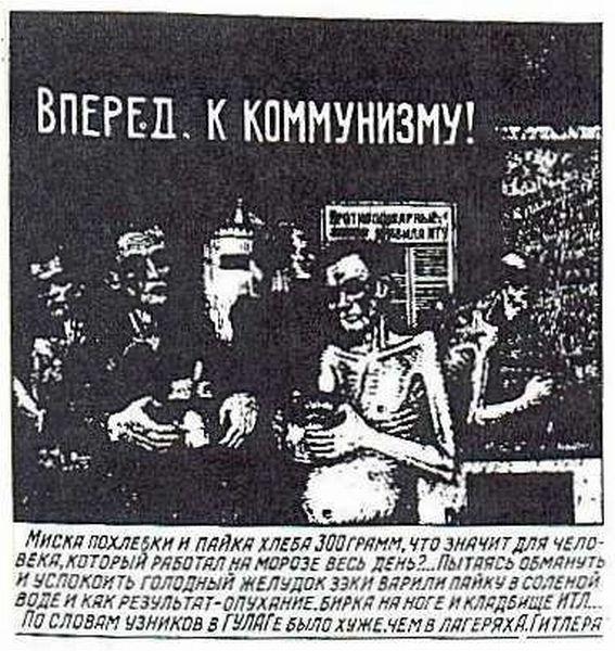 gulag_24