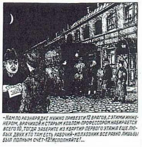 gulag_25