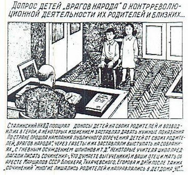 gulag_27