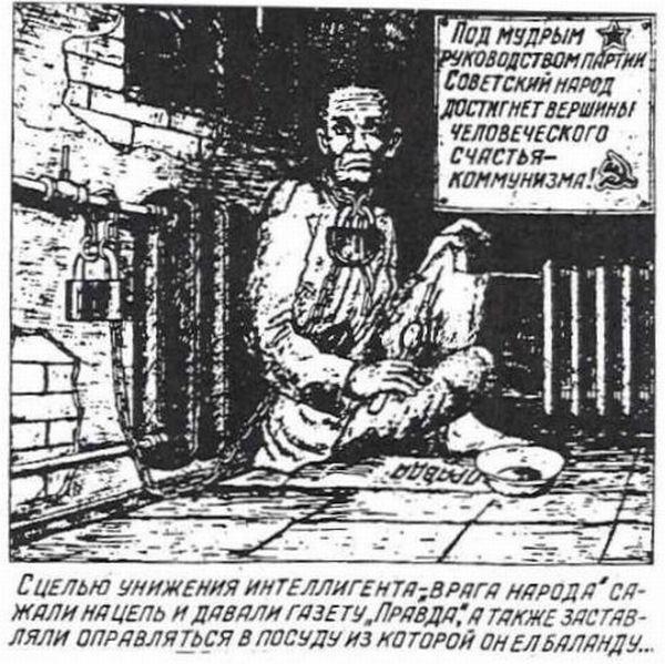 gulag_29