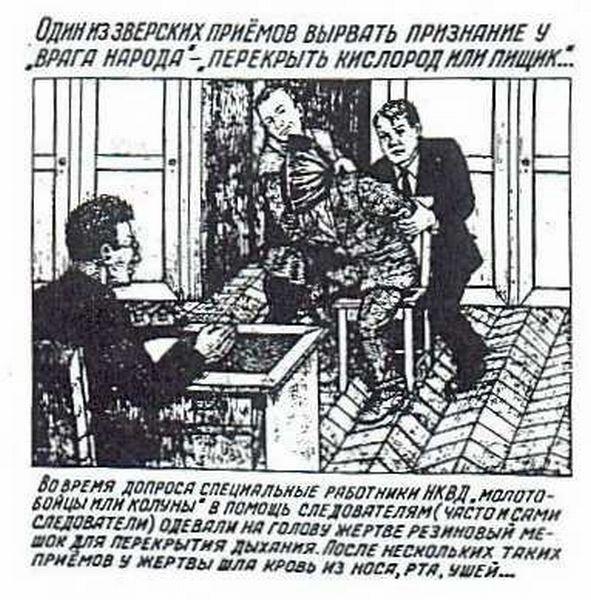 gulag_30