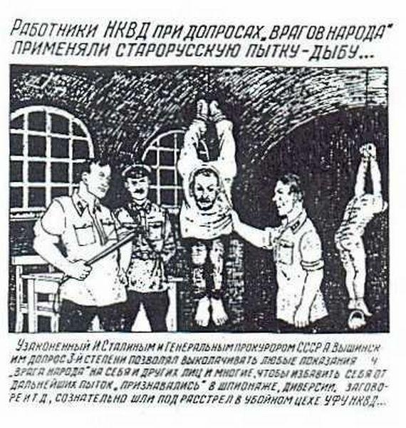 gulag_31