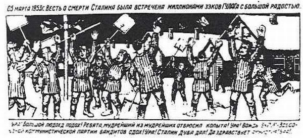 gulag_36