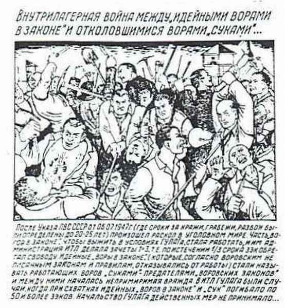 gulag_37