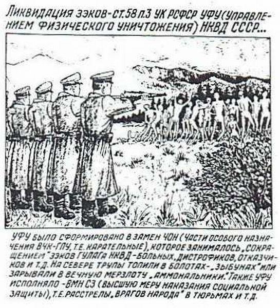 gulag_39