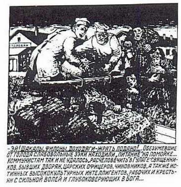gulag_40