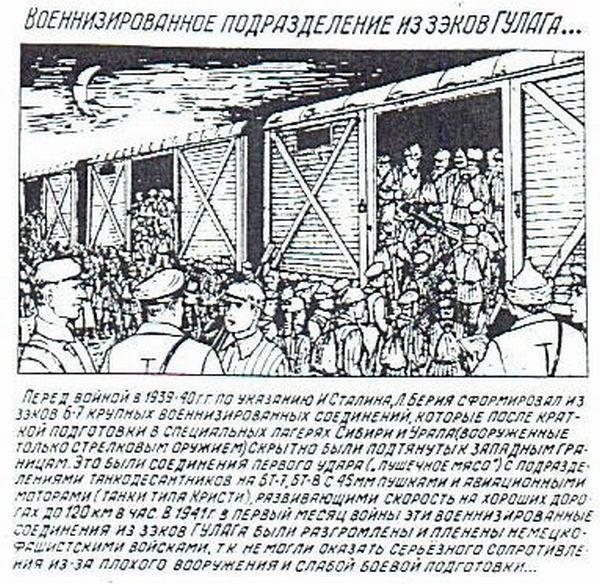 gulag_42
