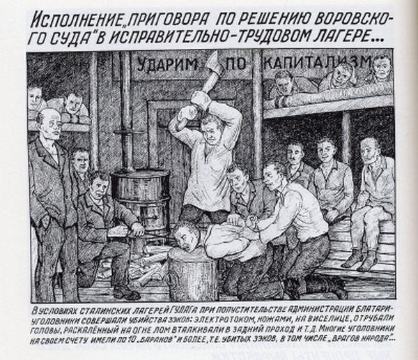 gulag_061