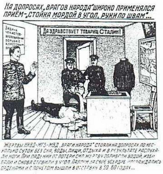 gulag_134а