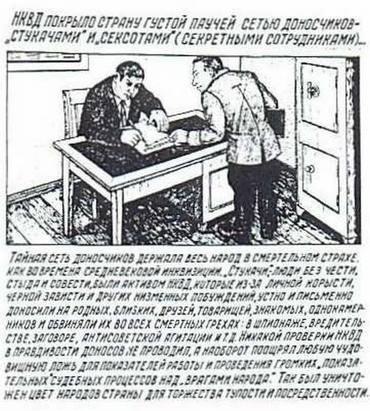 gulag_264