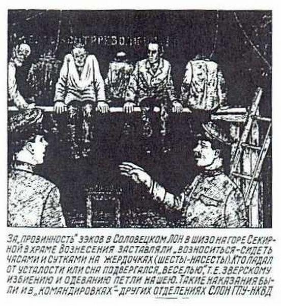 gulag_324