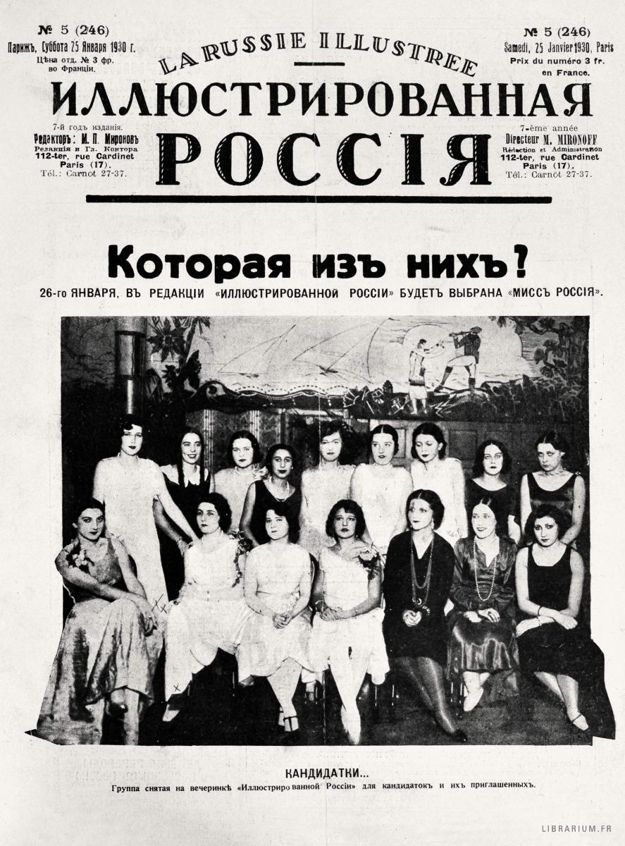 00cover_i_5_1930