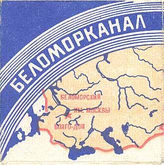 Ростовские папироски