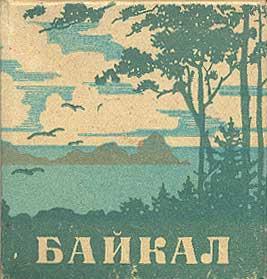 Bajkal2