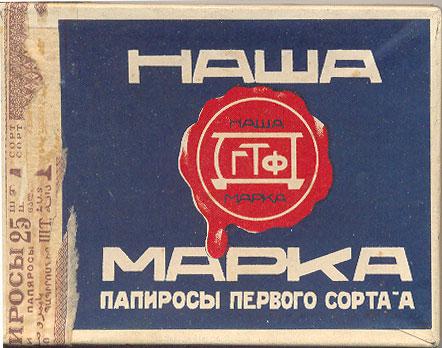 Nasha_Marka12