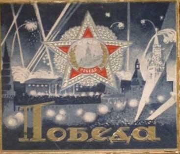 Радио Ростова-на-Дону онлайн